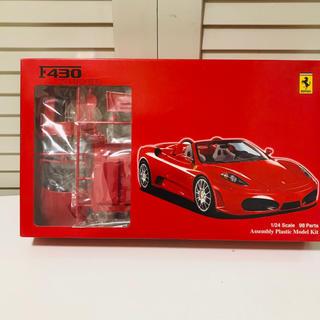 フェラーリ(Ferrari)のフジミ フェラーリ F430 スパイダー 1/24 Ferrari プラモデル(模型/プラモデル)