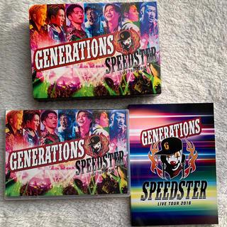 ジェネレーションズ(GENERATIONS)のGENERATIONS 2016 SPEEDSTER [Blu-ray]限定版(ミュージック)