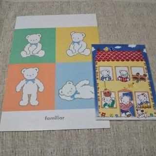 ファミリア(familiar)のファミリアポストカード8枚とノート(その他)