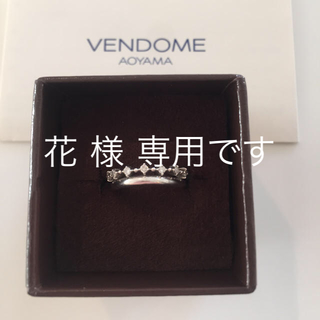 Vendome Aoyama - ヴァンドーム青山 プラチナダイヤモンド ピンキーリング3号