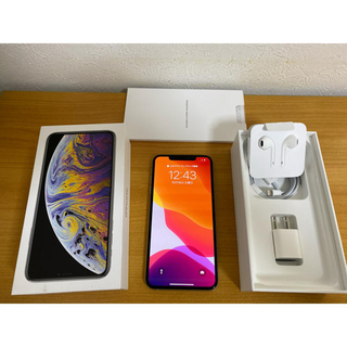 iPhone - 美品 Simフリー iPhone xs max 256gb シルバーdocomo