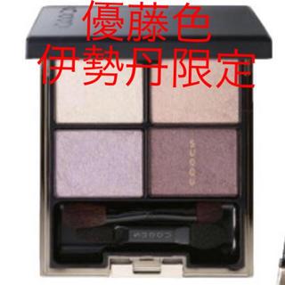 SUQQU - 美品 スック 102  優藤色 伊勢丹限定 デザイニングカラーアイズ