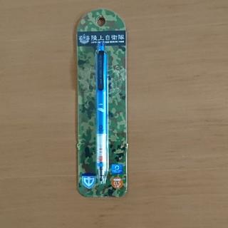 三菱鉛筆 - 陸上自衛隊 クルトガ 0.5㎜ 非売品