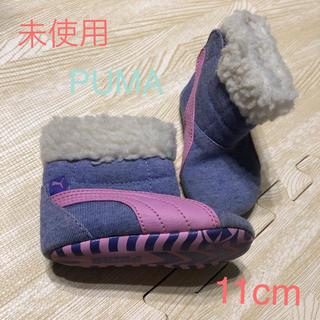 プーマ(PUMA)のプーマ PUMA ムートンブーツ 11cm(ブーツ)