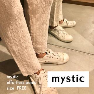ミスティック(mystic)のmystic パンツ(カジュアルパンツ)