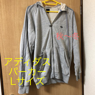 adidas - アディダス パーカー L 秋冬