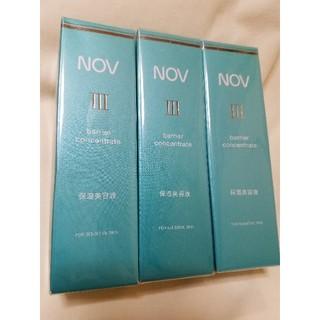 NOV - NOV バリアコンセントレイト 3