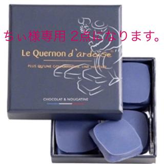 ♡フランス購入♡幸福の青いチョコ♡ケルノンダルドワーズボックス入♡プレゼントに