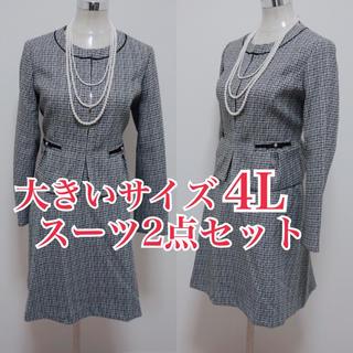 新品未使用 スーツ2点セット 4L 3XL 大きいサイズ ツイード 七五三