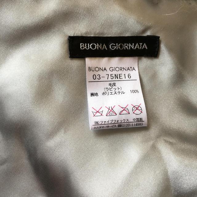 COMME CA ISM(コムサイズム)のラビットファー  コムサイズム レディースのファッション小物(マフラー/ショール)の商品写真