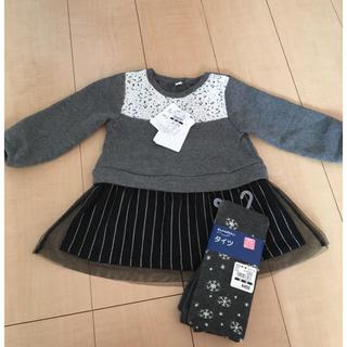 西松屋 - ベビー服セット