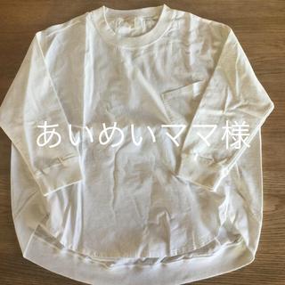 ヴェリテクール(Veritecoeur)のTANG  七分袖  タング (Tシャツ(長袖/七分))
