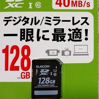 エレコム(ELECOM)のエレコムSDXCメモリーカード UHS-I対応 class10 128GB(その他)