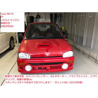 スバル - ヴィヴィオRX-R Cタイプ FF リビルトエンジン  車検R3年 価格応相談