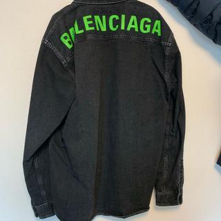 バレンシアガ(Balenciaga)のBalanciaga green limited edition (スタジャン)