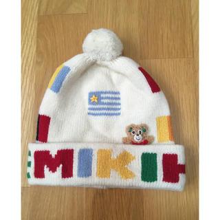 ミキハウス(mikihouse)のミキハウス子供ニット帽(帽子)