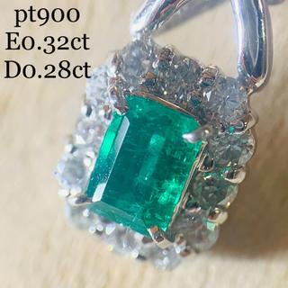 pt900 エメラルドダイヤモンドネックレス E0.32ctD0.28ct