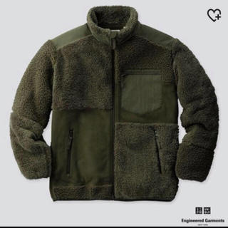 Engineered Garments - UNIQLO エンジニアドガーメンツ フリースコンビネーションジャケット