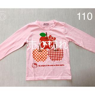 サンリオ(サンリオ)の新品☆ハローキティロンT  110(Tシャツ/カットソー)