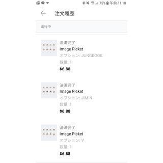 ソウルコンfinal テヒョン BTS フラッグ