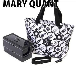 MARY QUANT - お弁当箱セット!