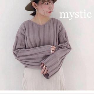 mystic - 新品❁ミスティック ワイドリブ ニット