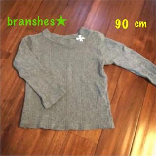 Branshes - BRANSHES ブランシェス 長袖トップス 90