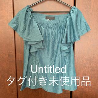 UNTITLED - Untitled アンタイトル カットソー トップス ブラウス