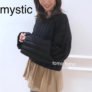 mystic - 新品❁ミスティック ワイドリブニット