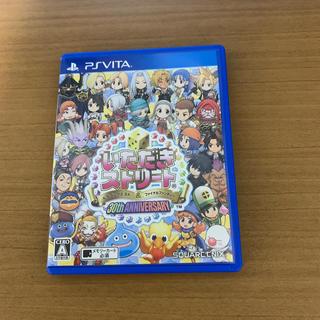 PlayStation Vita - いただきストリート ドラゴンクエスト&ファイナルファンタジー 30th ANNI