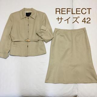 リフレクト(ReFLEcT)のREFLECT* スーツ フォーマル セレモニー 秋冬春 絹混 ベージュ 上品!(スーツ)