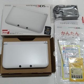 ニンテンドー3DS - ニンテンドー3DSLL ホワイト