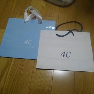 ヨンドシー(4℃)のショップ袋 4℃ 2枚(ショップ袋)