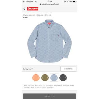 シュプリーム(Supreme)のSupreme Checkered Denim Shirt M(シャツ)