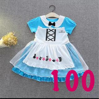 ハロウィン★アリス風100 ワンピース コスチューム(ワンピース)