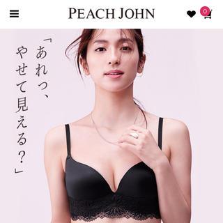 ピーチジョン(PEACH JOHN)のピーチジョン スマートブラシリーズ ショーツ2枚セット(ショーツ)