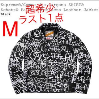 シュプリーム(Supreme)のsupreme コムデギャルソン ライダースジャケット(ライダースジャケット)