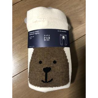 ベビーギャップ(babyGAP)のタイツ (靴下/タイツ)