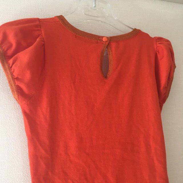 INGNI(イング)の半袖レーストップス(Mサイズ)即発送 レディースのトップス(Tシャツ(半袖/袖なし))の商品写真