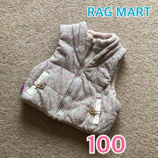 ラグマート(RAG MART)の★ RAG MART ★ ラグマート ボア ベスト / 花柄 /ベージュ/100(ジャケット/上着)