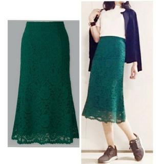 ユニクロ(UNIQLO)のユニクロ フレアレーススカート(ひざ丈スカート)