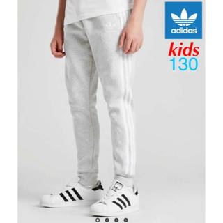 アディダス(adidas)のアディダスオリジナルス ジャージ スウェット ジョガーパンツ(パンツ/スパッツ)