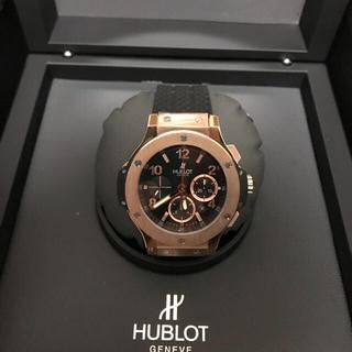ウブロ(HUBLOT)のHUBLOT H製(腕時計(デジタル))