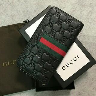 Gucci - Gucciグッチ人気長財布