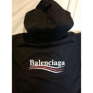 Balenciaga - BALENCIAGA バレンシアガ スエット トレーナー