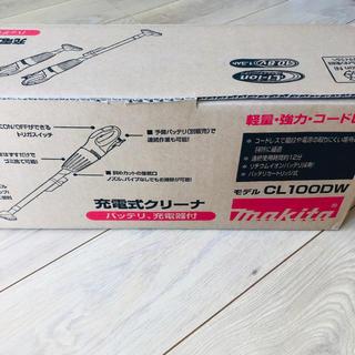 マキタ(Makita)のmakita 充電式クリーナ(掃除機)