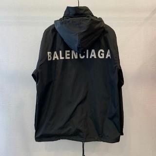 バレンシアガ(Balenciaga)の☆お値下げ☆ ☆新品 メンズ  パーカー ジャケット(テーラードジャケット)