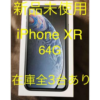 iPhone - りゅうく様専用