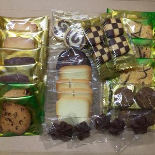 湘南クッキー アウトレット お菓子詰め合わせ