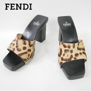 フェンディ(FENDI)のFENDI フェンディ 36 1/2 ハラコ レオパード柄 イタリア製 サンダル(ハイヒール/パンプス)